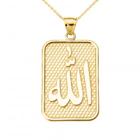 Allah Charm Pendant Necklace in 9ct Gold