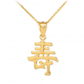 Chinese Long Life Pendant Necklace in 9ct Gold