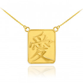 Chinese Love Medallion Pendant Necklace in 9ct Gold