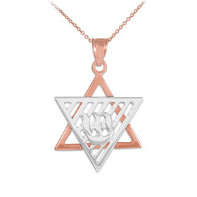 Large Flaming Star of David Pendant Necklace in 9ct Two-Tone Gold