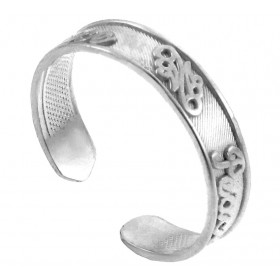 Peace Symbol Toe Ring in 9ct White Gold