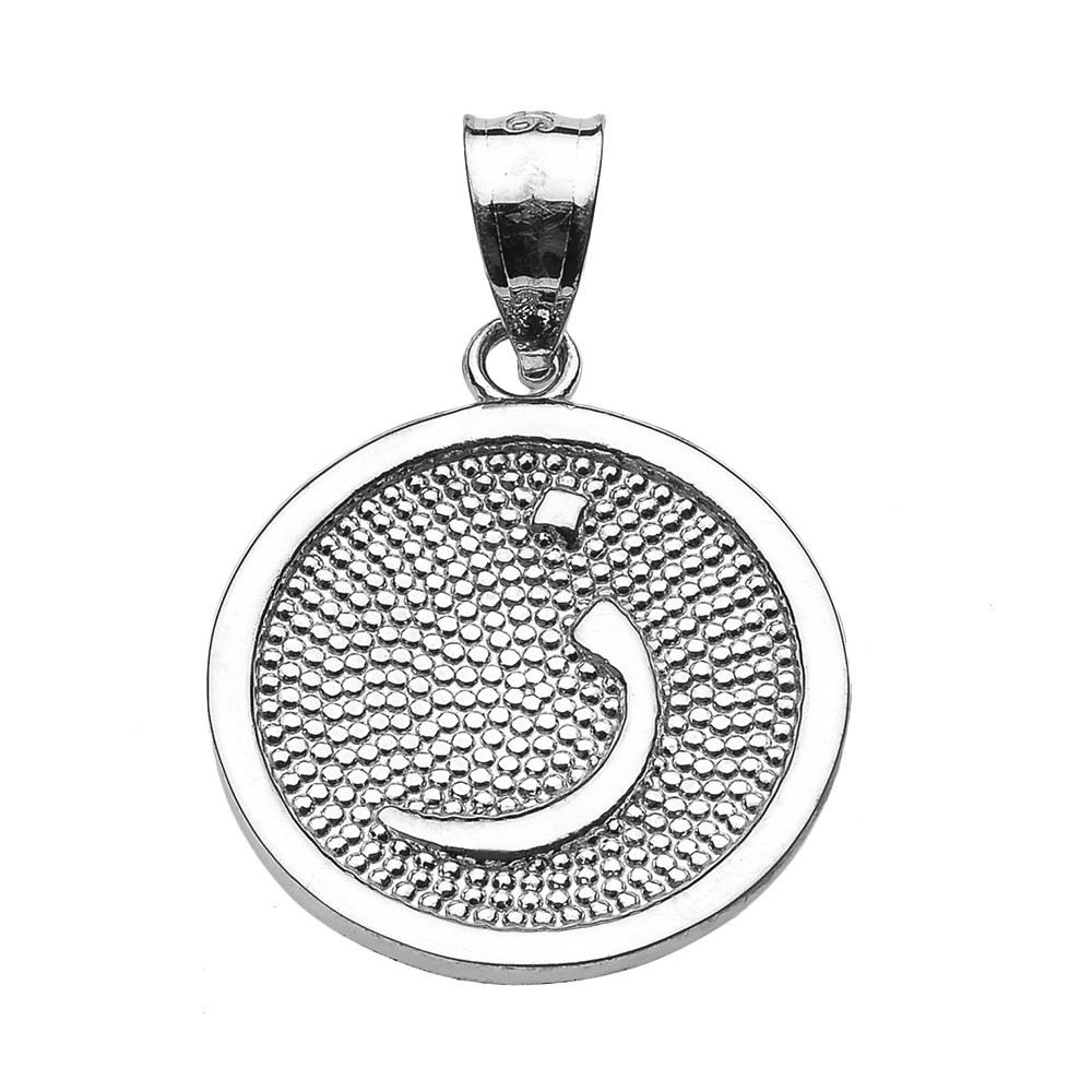 Arabic letter zaay initial pendant necklace in 9ct white gold gold gb60950w 263 instock httpsgoldboutiquearabic letter zaay initial pendant necklace in white gold gb60950w gold boutique aloadofball Gallery