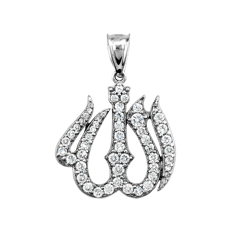 Diamond allah pendant necklace in 9ct white gold gold boutique aloadofball Gallery
