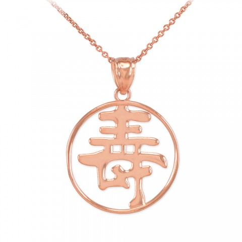 Chinese Symbol Open Medallion Pendant Necklace In 9ct Rose Gold